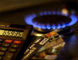 Очередное поднятие цен на газ