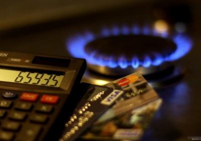 Очередное поднятие цен на газ>